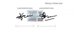 Begini Contoh Membuat Surat Kuasa Pengambilan Sertifikat Di Bank