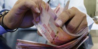 Ini Batas Umur Pengajuan Pinjaman Di BRI Jaminan Sertifikat