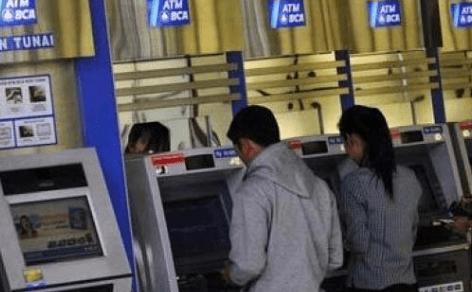 Cara Bayar Angsuran Mobil Lewat ATM BCA